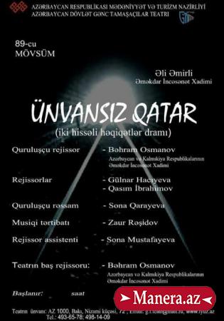 """""""Ünvansız qatar"""" tamaşasının premyerası olacaq/MANERA.AZ"""