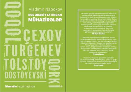Nabokovun kitabı təqdim ediləcək