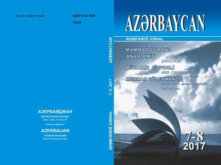 """""""Azərbaycan"""" jurnalının növbəti nömrəsi"""