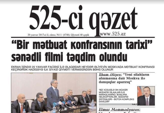 """""""525-ci qəzet""""in 25 yaşı tamam olur"""