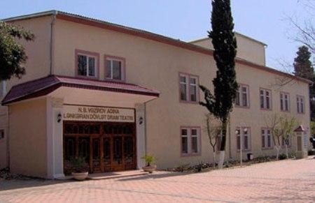Lənkəran teatrı beynəlxalq festivala gedəcək