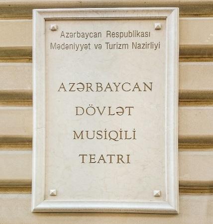 Musiqili Teatrın dekabr repertuarı