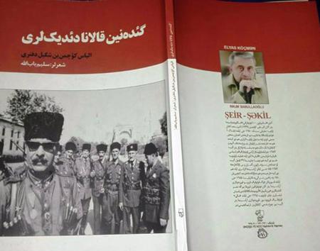 Səlim Babullaoğlunun kitabı İranda nəşr edildi