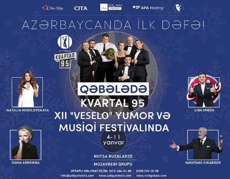 Qəbələdə 12-ci Beynəlxalq yumor festivalı keçiriləcək