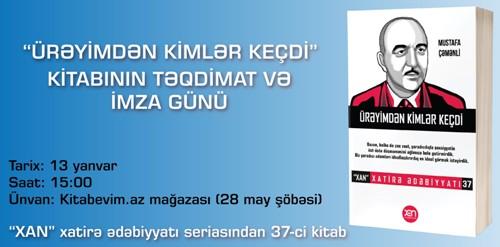 """""""XAN xatirə ədəbiyyatı"""" seriyasının 37-ci kitabı"""