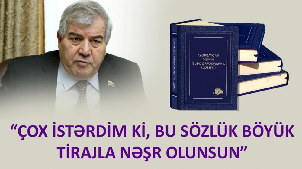 Sabir Rüstəmxanlı: Orfoqrafiya sözlüyü hər bir azərbaycanlının evində olmalıdır