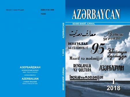 """""""Azərbaycan"""" jurnalının yubiley sayı"""