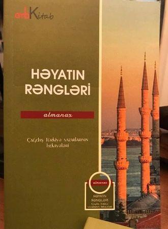 Bakıda çağdaş türk yazıçıların hekayələr kitabı çıxdı