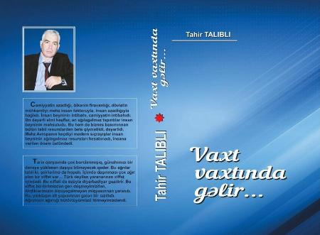Milli qayğılar, mənəvi təlatümlər - Gülnar Səma