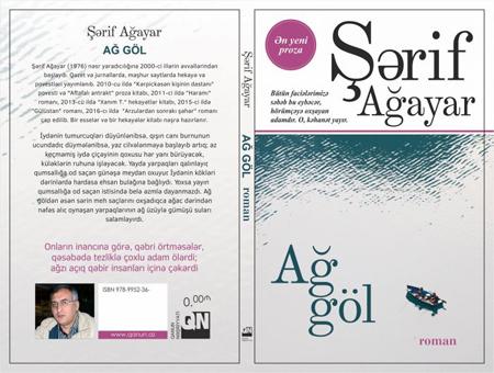 """Şərif Ağayarın """"Ağ göl"""" romanı çap olundu"""