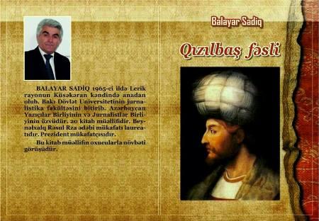 Qızılbaş fəsli - Balayar Sadiq