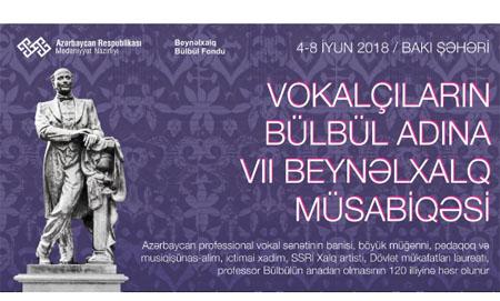 Bülbül adına Beynəlxalq müsabiqə keçiriləcək