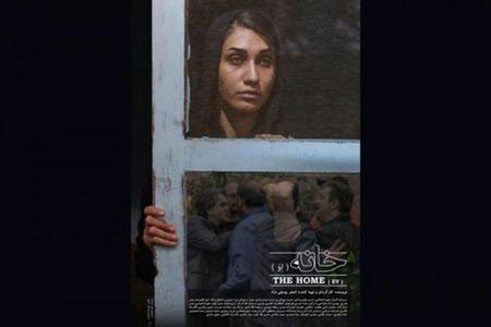 Azərbaycan dilində olan film festivalda mükafat aldı