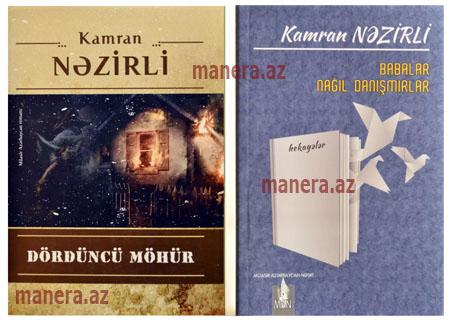 Tanınmış yazıçı iki yeni kitabı təqdim edib
