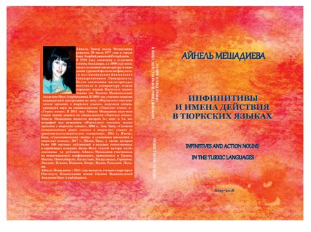 Aynel Məşədiyeva yeni kitabını təqdim edib