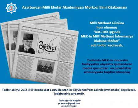 Mərkəzi Elmi kitabxanası Milli Mətbuat Gününə hazırlaşır