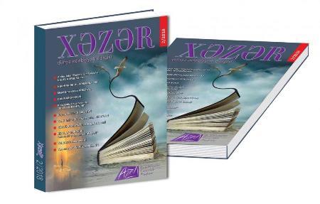 """""""Xəzər"""" jurnalının növbəti sayı..."""