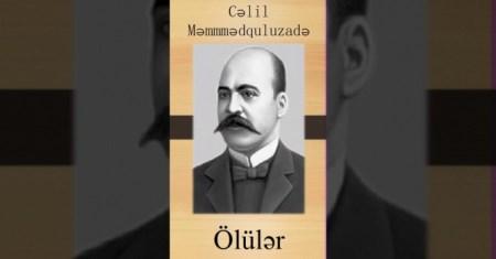 Mirzə Cəlil və general Tağıyev