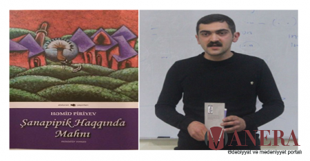 Həmid Piriyev -