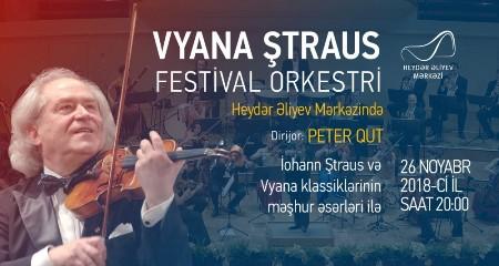 Bakıda Vyana Ştraus Festival Orkestrinin konserti keçiriləcək