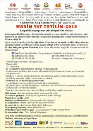 """""""Mənim yay tətilim-2018"""" - respublika uşaq müsabiqəsi"""