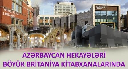Azərbaycan hekayələri Britaniya kitabxanalarında