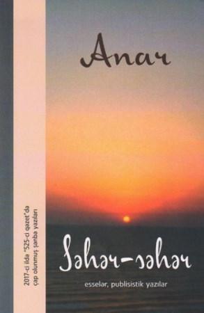 """Anardan yeni kitab: """"Səhər-səhər"""""""