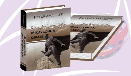 Mehdi Hüseynzadənin 100 illiyinə kitab nəşr edilib