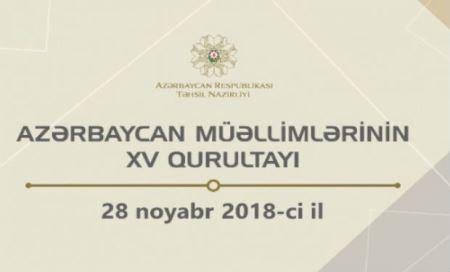 Azərbaycan müəllimlərinin XV qurultayı keçiriləcək