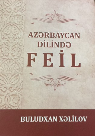 """""""Azərbaycan dilində feil"""" dərsliyi çapdan çıxıb"""