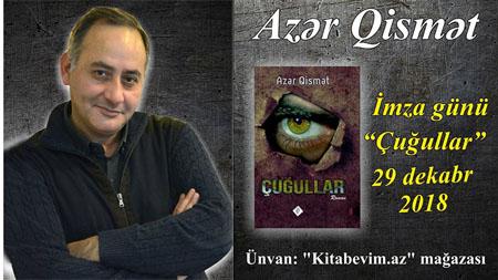 Bir ildə iki roman: Azər Qismətin imza günü