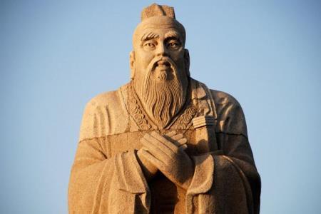 Konfutsinin 25 müdrik kəlamı
