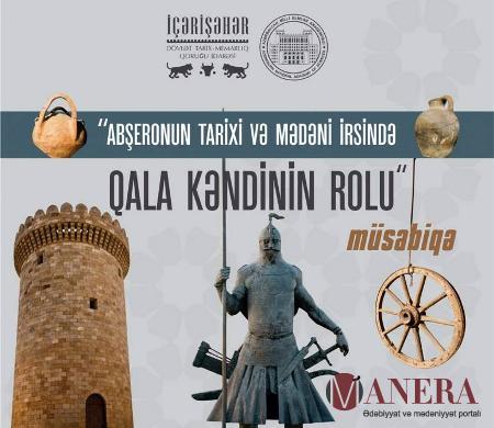 Yeni müsabiqə elan olundu