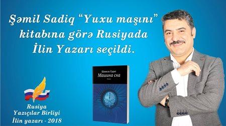 """Şəmil Sadiq Rusiyada """"İlin yazarı"""" seçildi"""