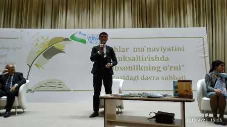 Azərbaycanlı gənc şairlə Özbəkistan Gənclər İttifaqında görüş - Fotolar