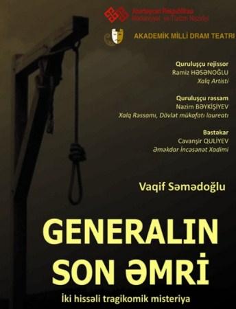 """Milli Dram Teatrında """"Generalın son əmri"""" təqdim olunacaq"""