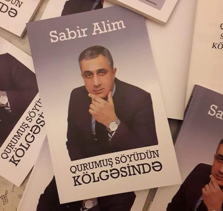 AYB-də Sabir Alimin yeni şeirlər kitabı təqdim olunacaq