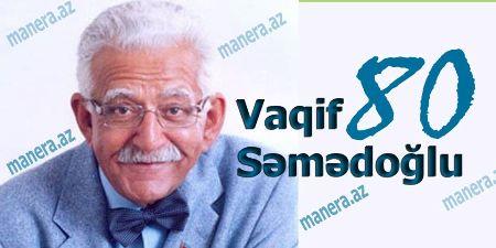 Mən burdayam, İlahi - VAQİF SƏMƏDOĞLU / 80