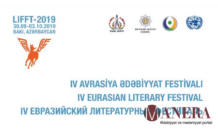 Bakıda məşhur ədəbiyyat festivalı olacaq:  55 ölkədən 200 yazıçı