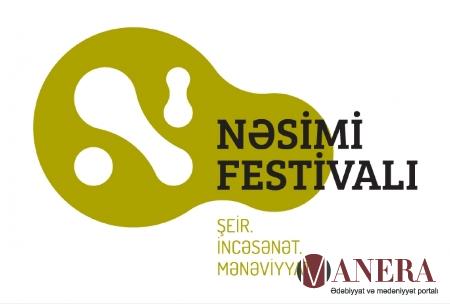 Azərbaycanda II Nəsimi Festivalı keçiriləcək