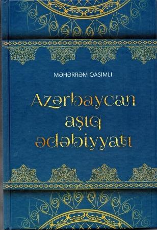 """""""Azərbaycan aşıq ədəbiyyatı """" kitabı işıq üzü görüb"""