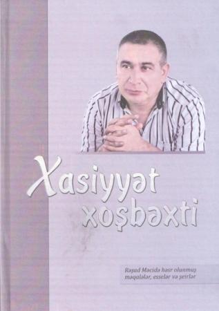 Rəşad Məcidə həsr olunmuş kitab çapdan çıxıb