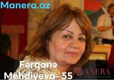 Göylər şairlərindi - FƏRQANƏ MEHDİYEVA / 55