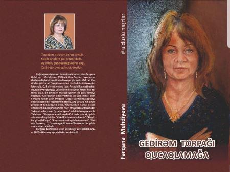Fərqanə Mehdiyevanın yeni kitabı işıq üzü gördü