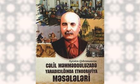 Mirzə Cəlil yaradıcılığı haqda yeni monoqrafiya
