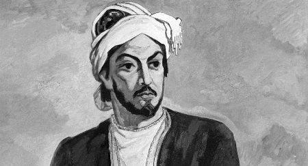 Nəsimi şəxsiyyətinin portret cizgiləri