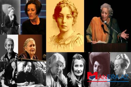Ədəbiyyat üzrə Nobel alan qadınlar - Siyahı