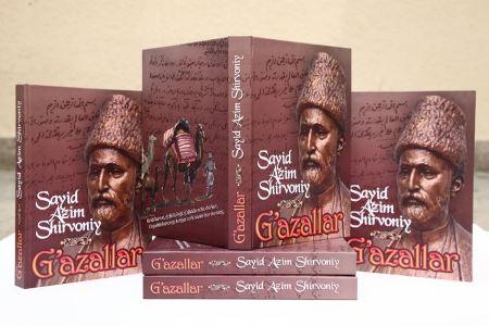 Seyid Əzimin