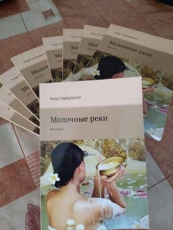 Azad Qaradərəlinin kitabı rus dilində