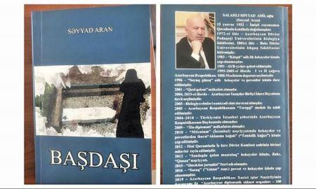 Nəsrdə Qarabağ diskursu: